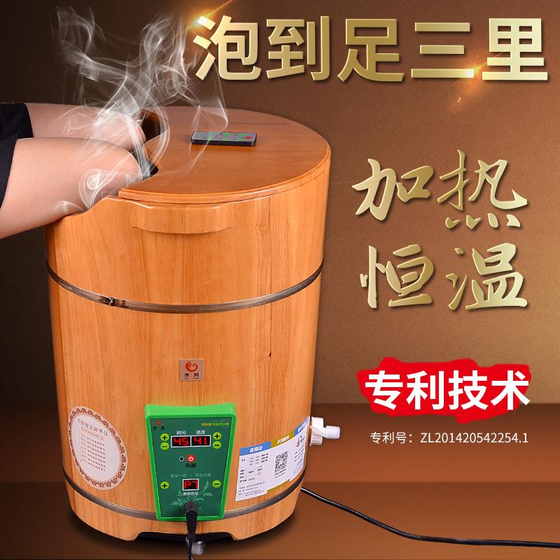 木風泡腳桶過小腿高深桶木質洗腳盆家用加熱恆溫木桶燻蒸桶足浴桶