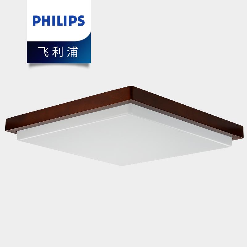 飞利浦照明中式灯吸顶灯客厅卧室led灯具中国风仿古实木房间灯饰