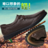 Electrical insulation shoes, electrician shoes, 6kv men's leather, labor insurance shoes, men's non-slip, breathable, deodorant, lightweight, soft-soled work shoes