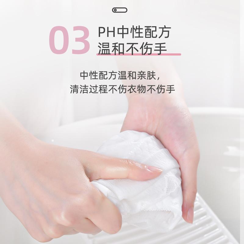 植护手洗内衣内裤洗衣液香味持久家用护理清洗液女士专用液除菌抑