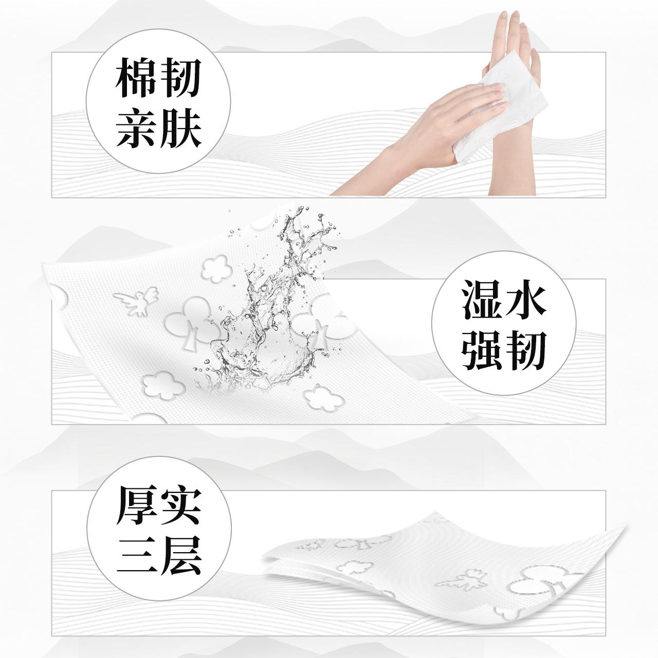 【植护】家用纸巾抽纸20包整箱