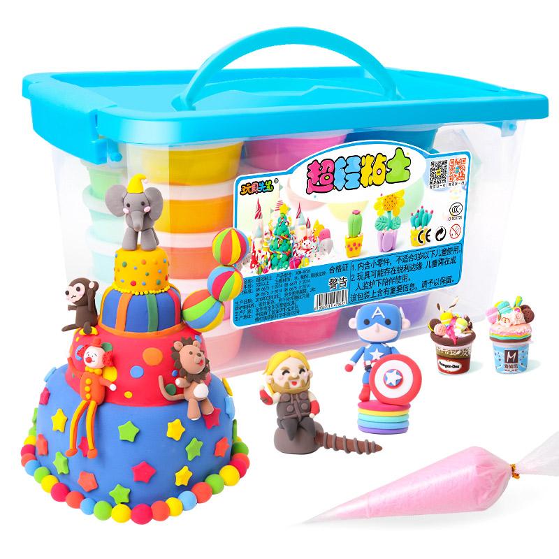 超轻粘土24太空橡皮泥无毒水晶彩泥儿童黏土DIY手工女孩套装玩具
