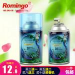 诺美佳柠檬味清新空气芳香剂喷雾室内厕所去异味清香剂喷香机香水