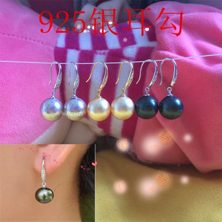 纯银耳环女气韩国超大珍珠母贝珍珠耳环耳饰防过敏耳坠饰品 S925