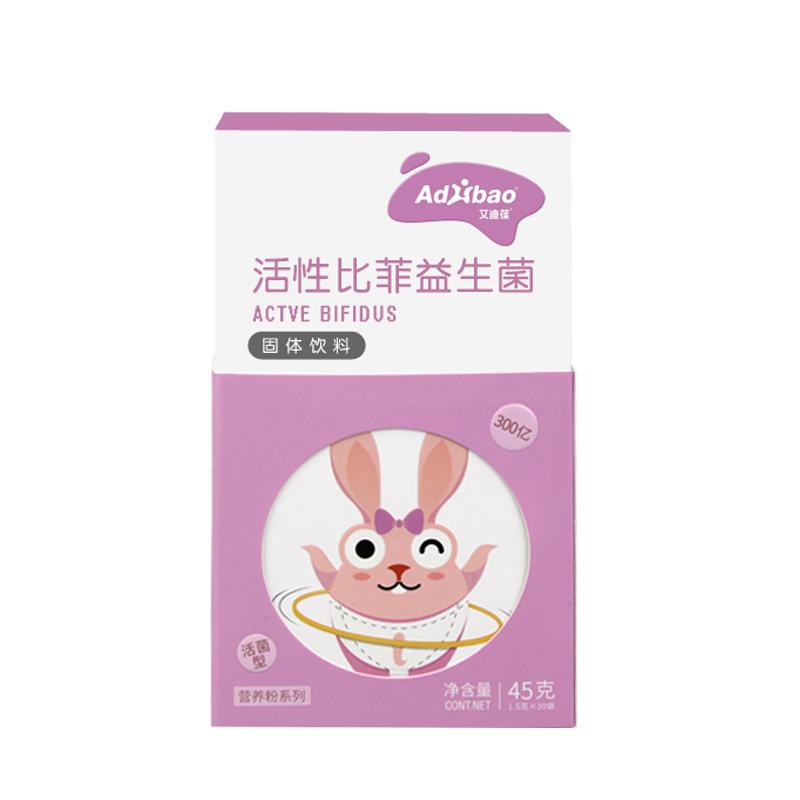 台湾艾迪葆活性比菲益生菌粉婴幼儿童益生菌宝宝腹泻