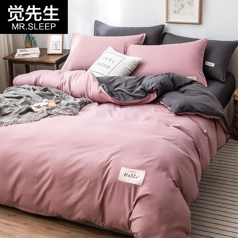 单人床单被子床品套件