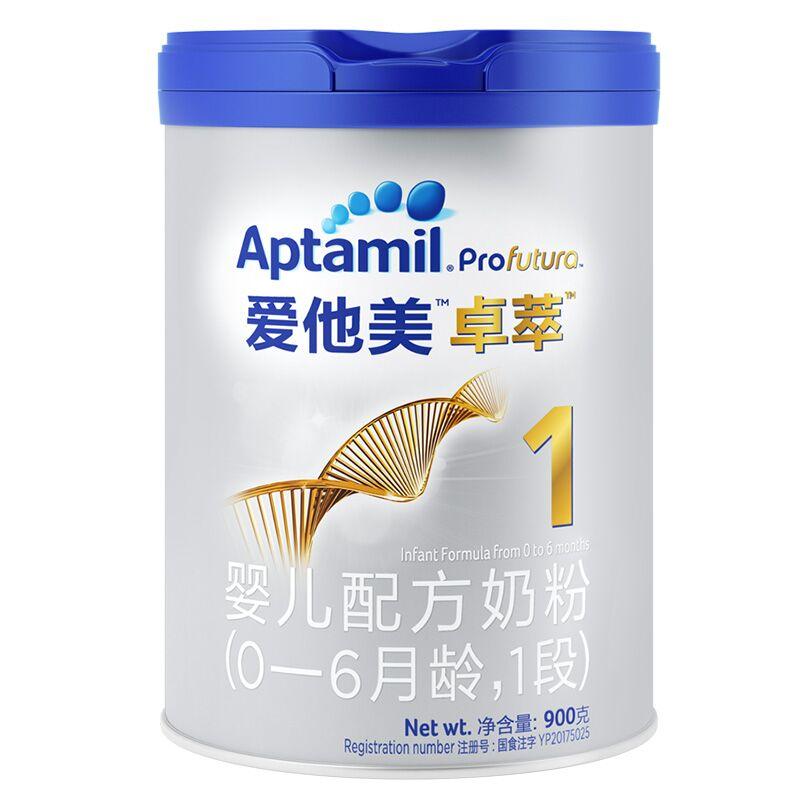 Aptamil卓萃 爱他美婴儿配方奶粉1段900g(白金版)0-6个月牛奶粉