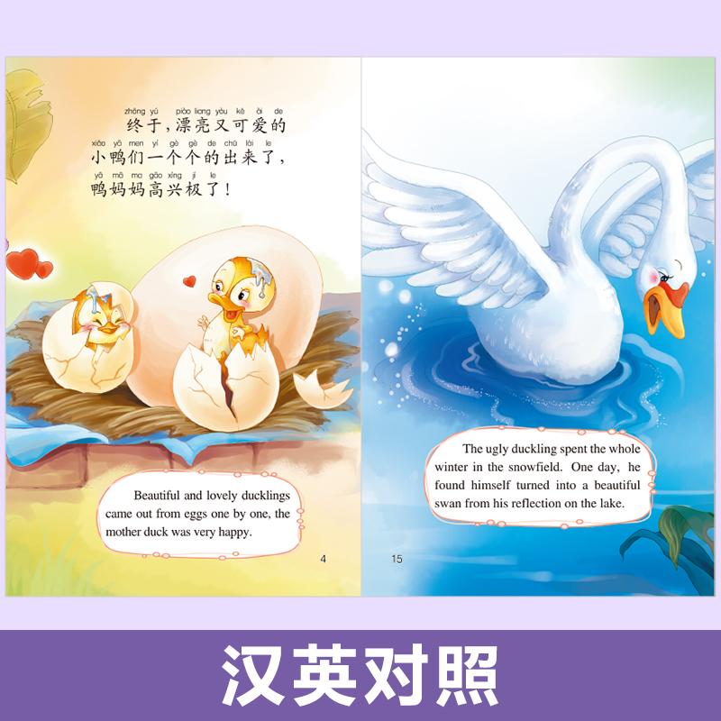 三只小猪英语绘本20册 睡前故事书3-6岁 幼儿童英文绘本故事书童话 儿童绘本0-3-4-6周岁一年级英文绘本 绘本 儿童 3-6周岁 - 图3