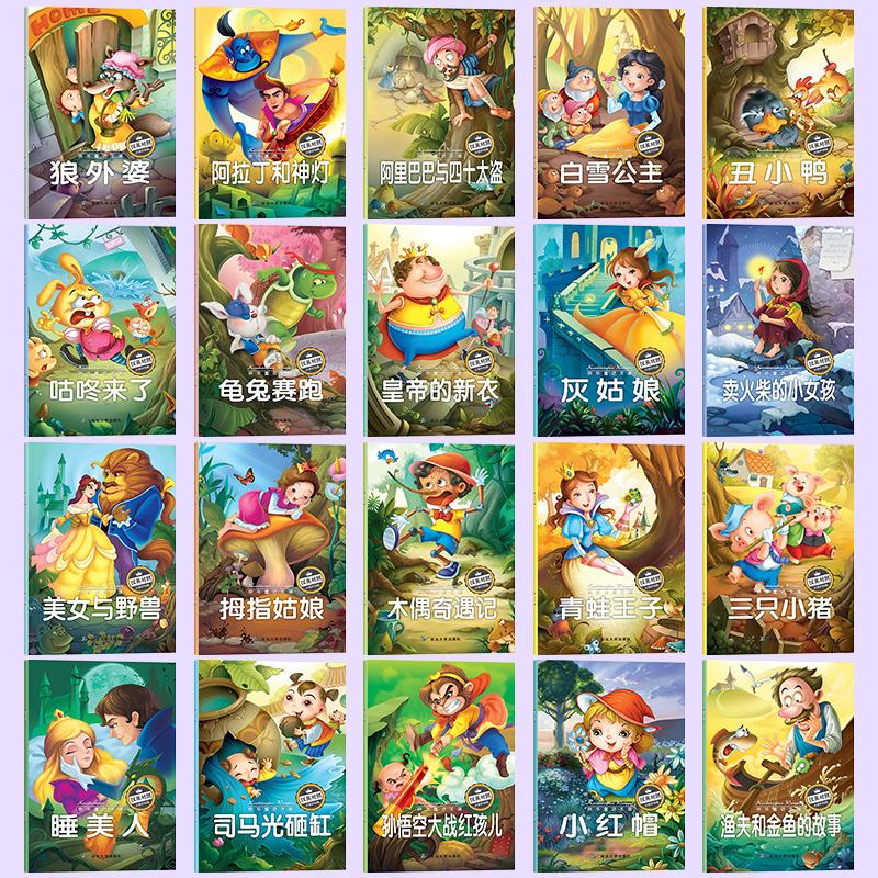 三只小猪英语绘本20册 睡前故事书3-6岁 幼儿童英文绘本故事书童话 儿童绘本0-3-4-6周岁一年级英文绘本 绘本 儿童 3-6周岁 - 图1