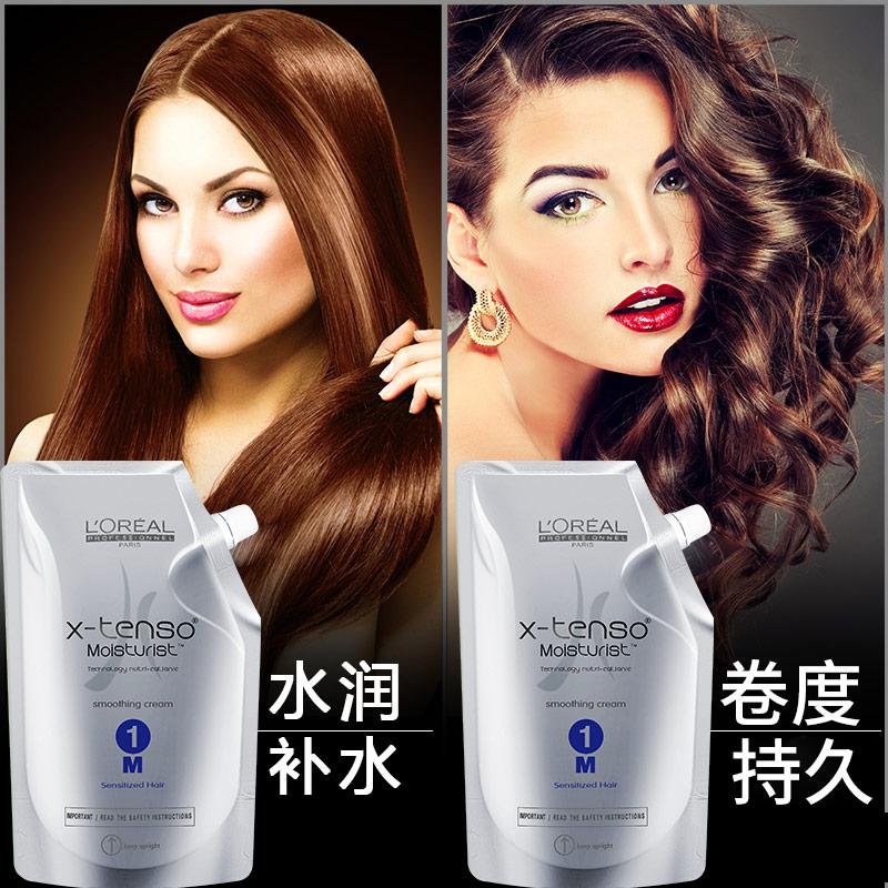正品欧莱雅直发膏软化剂柔顺头发一梳直免夹免拉男女不伤发烫发水