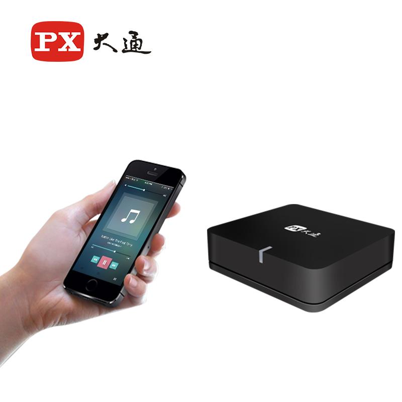 大通 无线蓝牙音频接收器适配器高保真无损APTX转音箱音响