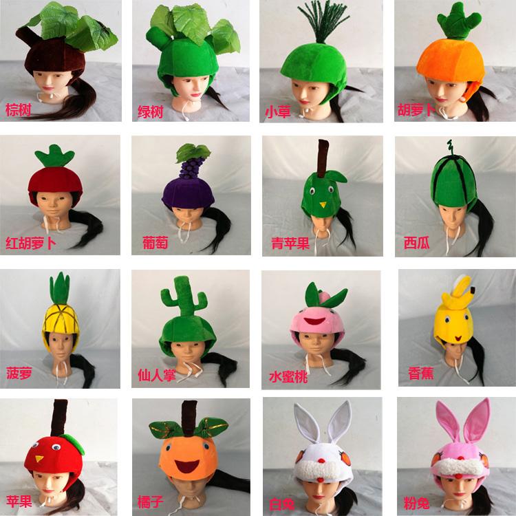 六一兒童成人水果蘋果橘子香蕉菠蘿西瓜葡萄大樹小草演出帽子頭飾