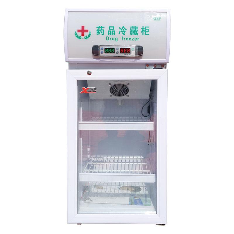 京丞药品阴凉柜冷藏柜医用小型单双三门药房gsp迷你展示柜
