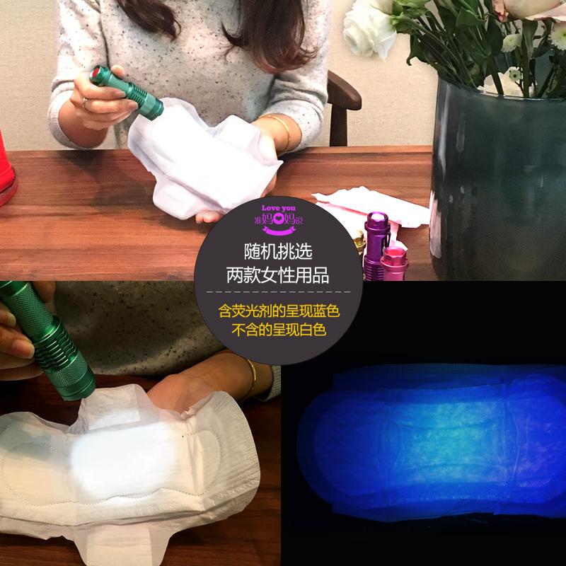 荧光剂检测笔 紫光灯莹银白光专用验钞紫外线玉石测试手电筒  365nm