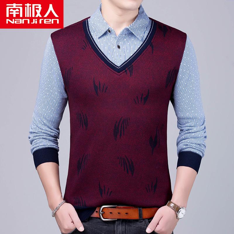 【南极人】2019春秋男士长袖T恤假两件针织打底衫休闲衬衫领男装