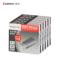 5盒装齐心B3059订书针23/13统一钉书针100页重型订书钉办公用品