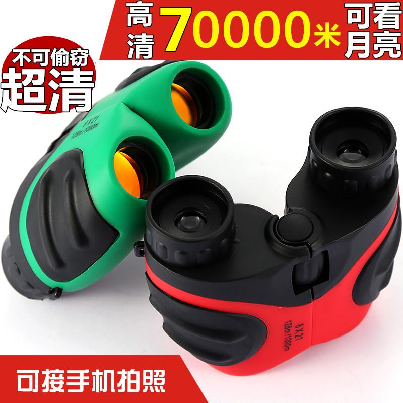 望眼鏡雙筒款高倍高清演唱會望遠鏡 雙筒望遠鏡 成人萬米兒童玩具