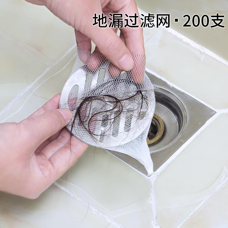 地漏过滤网下水道过滤网卫生间地漏贴毛发浴室排水口头毛发过滤网