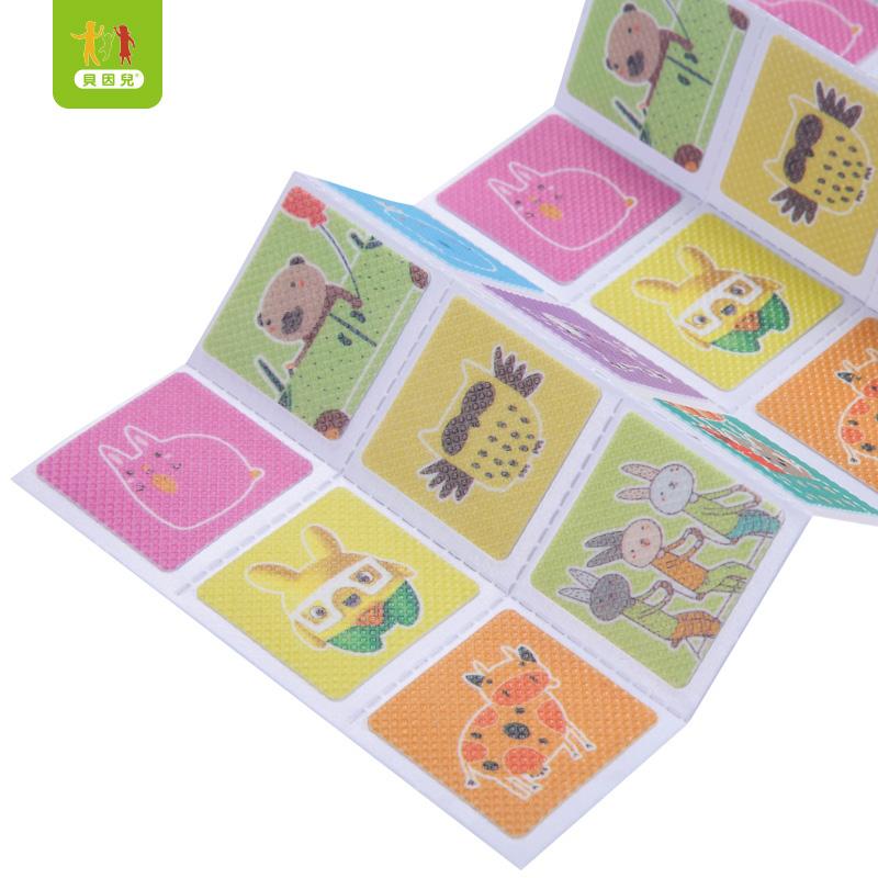 贝因儿宝宝驱蚊贴4包180贴儿童成人户外随身远离蚊虫宝宝防蚊贴