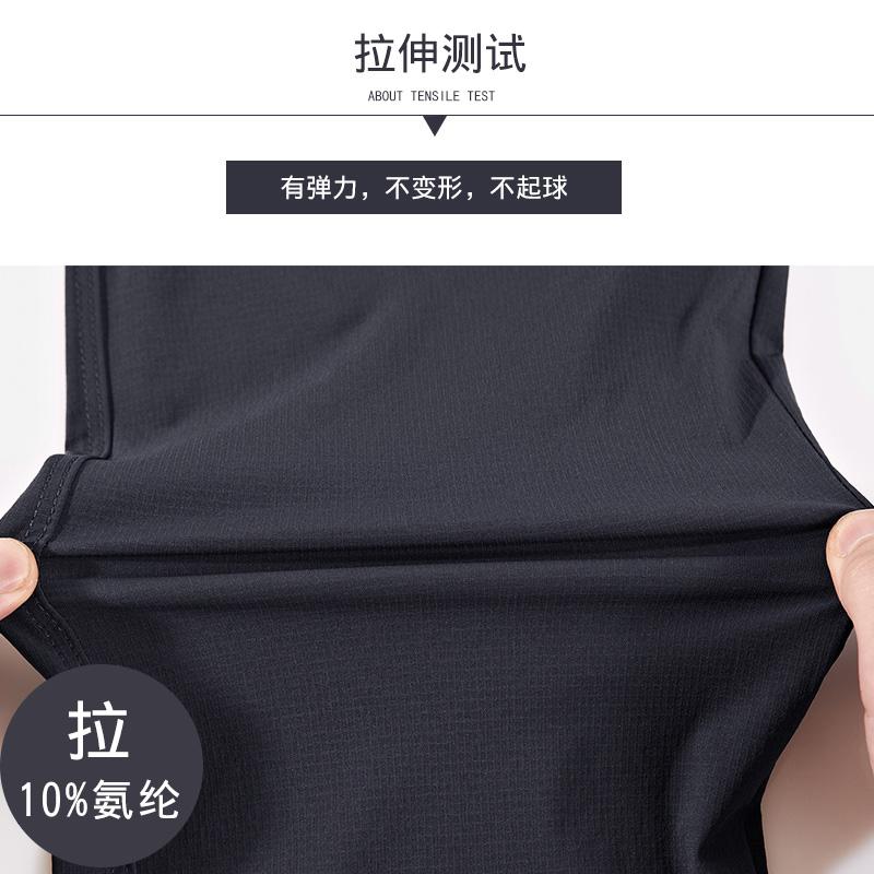 速干裤男夏季薄款宽松弹力直筒工装裤休闲裤子户外冰丝透气运动裤