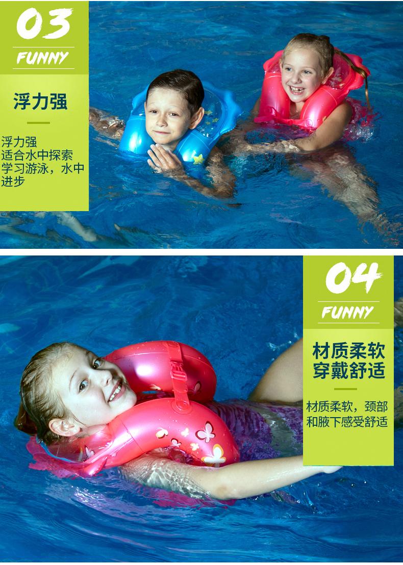 幼儿童游泳圈1-3-6-10岁宝宝腋下圈加厚2小孩背心式4男孩5-8女孩7