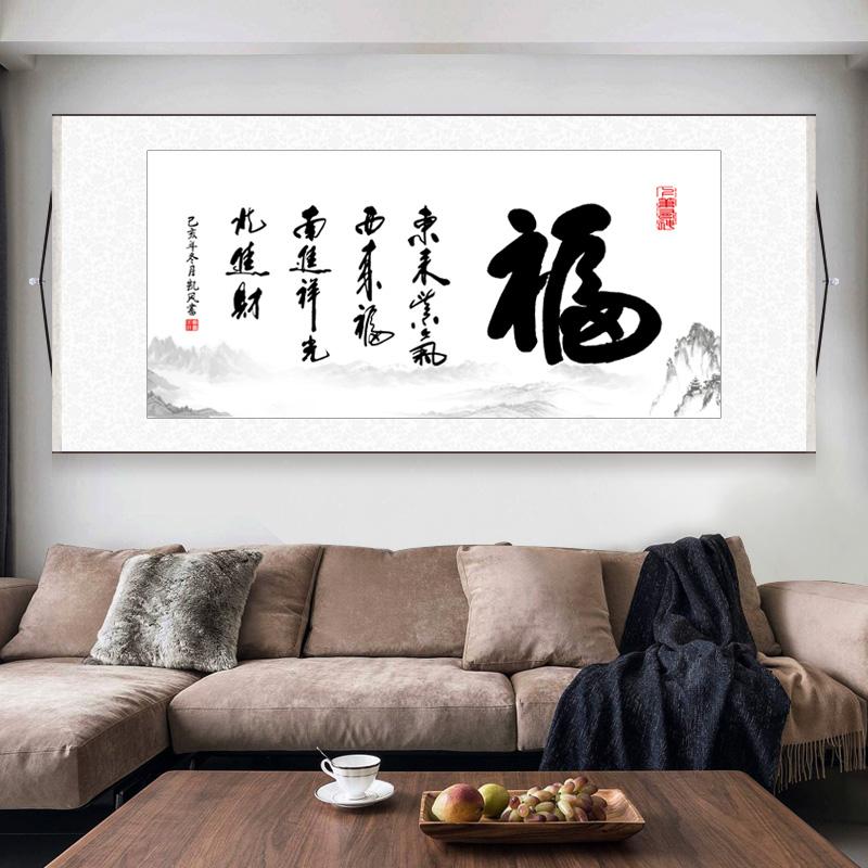 厚德載物橫版卷軸勵志書法字畫定制天道酬勤辦公室客廳條幅掛畫