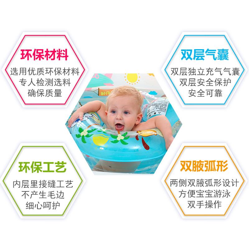 诺澳 婴儿游泳圈 宝宝充气救生圈浮圈 婴幼儿童腋下圈 游泳