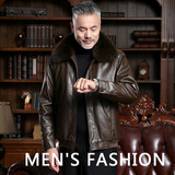 40-year-old winter coat Dad middle-aged 50 plus thick velvet leather men middle-aged men's leather jacket coat fall and winter