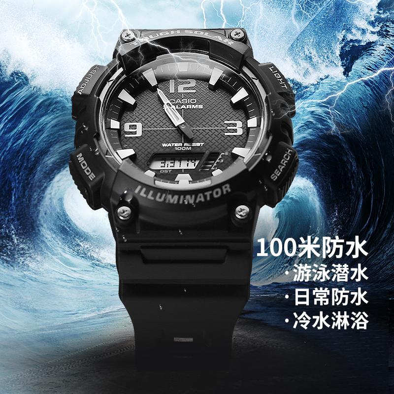 1A S810W AQ 卡西欧手表太阳能户外运动学生时尚潮流电子防水男表