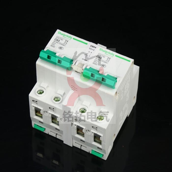 DZ472P家用新款互锁手动(自动)转换双电源开关(微型 空开双电源)