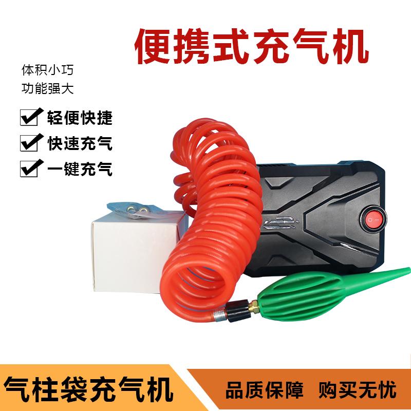 气柱袋电动充气泵 电动打气筒充气机 电商专用气柱袋220V 空压机