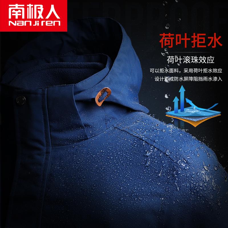 南极人户外冲锋衣男三合一加绒加厚中长款冬季户外防风登山服女
