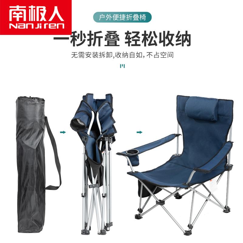 南极人户外折叠椅子便携靠背钓鱼躺椅午休床露营休闲凳坐躺沙滩椅