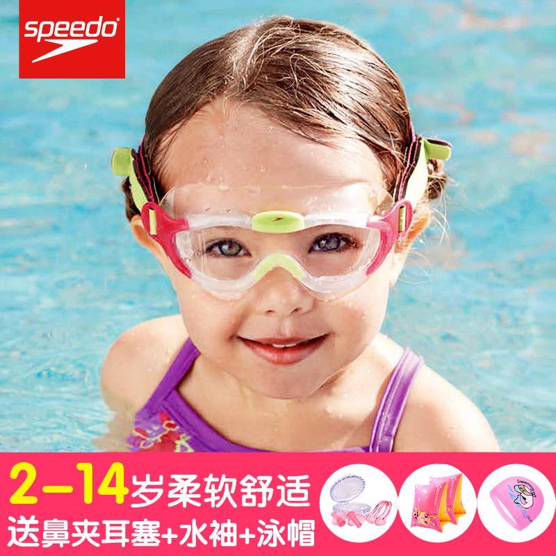 Speedo兒童泳鏡2-14歲男童女童游泳眼鏡防水防霧高清寶寶舒適泳鏡
