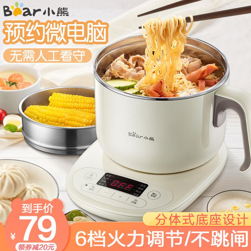使用评价对比小熊和美苏电煮锅哪个好??入手说说小熊电煮锅好还是美苏好?