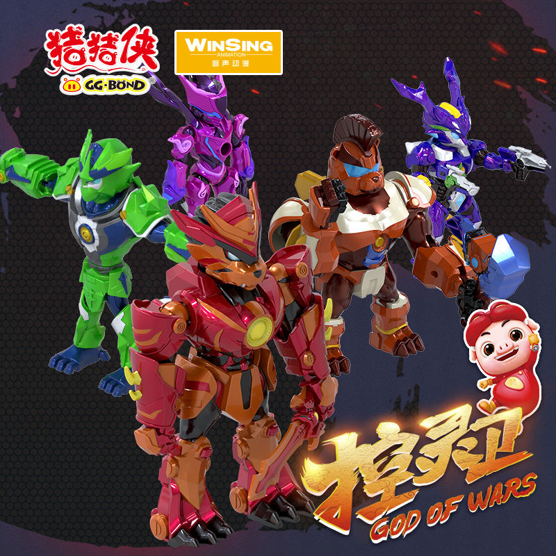 猪猪侠梦想守卫者电影版控灵卫玩具铁拳虎火焰鹤变形公仔儿童玩具