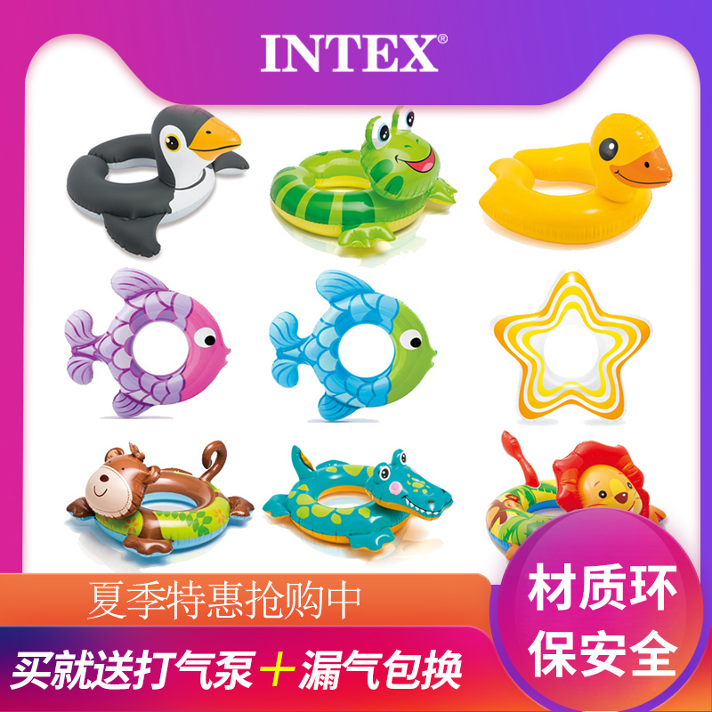 intex兒童游泳圈美人魚寶寶6-10歲坐圈3-6歲女童腋下圈浮圈戲水
