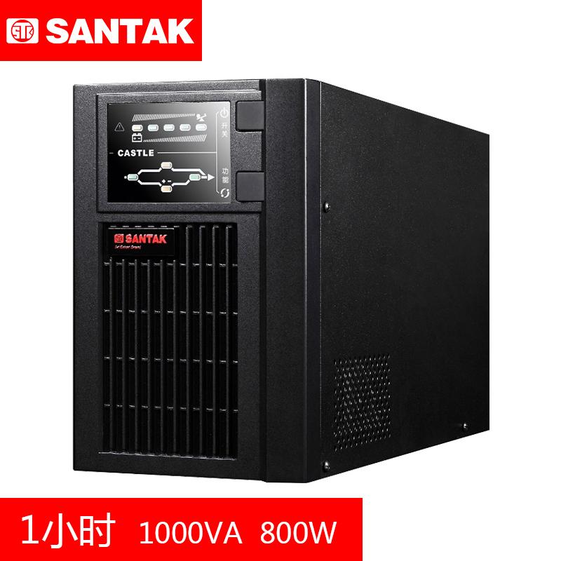山特C1KS 1KVA 800W长延时1小时主机一台38AH蓄电池3只含电池柜