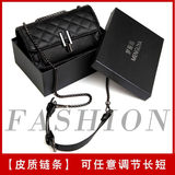 French niche sense small bag 2020 new Western style limited ck fashion handbags Quilted chain bag Messenger
