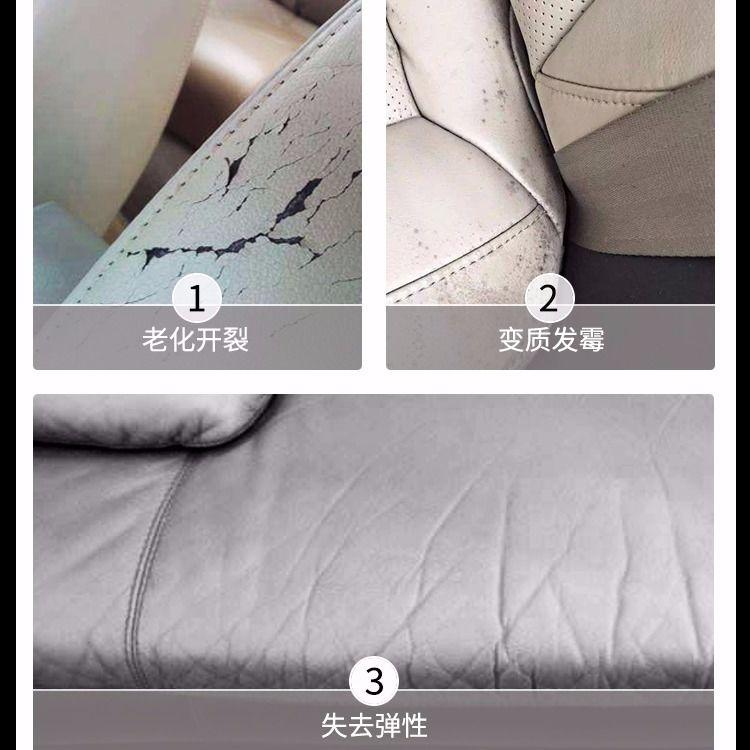 汽车真皮养护剂座椅内饰清洗剂车用多功能去污上光翻新镀膜养护剂