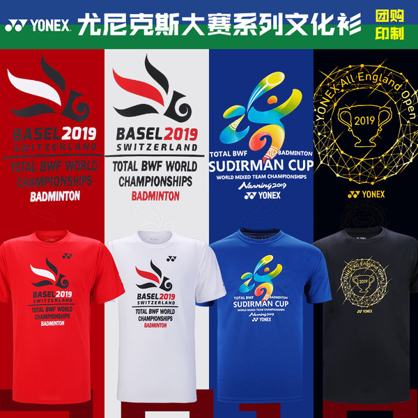 All England Open Competition Short Sleeve T-Shirt badminton clothes Men/'s Tops