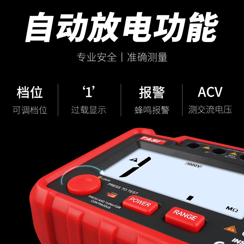 兆欧表数字500V高压电子摇表1000V电工高阻计2500V绝缘电阻测试仪