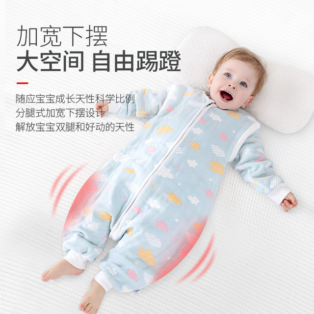 Antarctic baby sleeping bag baby spring and autumn thin cotton yarn cloth division children autumn and winter anti-kick by four seasons universal