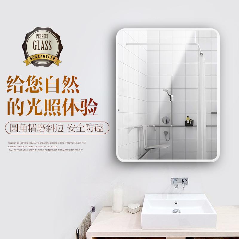 免打孔浴室镜子贴墙无框卫浴镜卫生间镜粘贴壁挂镜化妆镜装饰镜