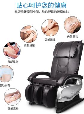 家用多功能全身小型按摩椅颈部揉捏加热电动送礼老人沙发卧室按摩