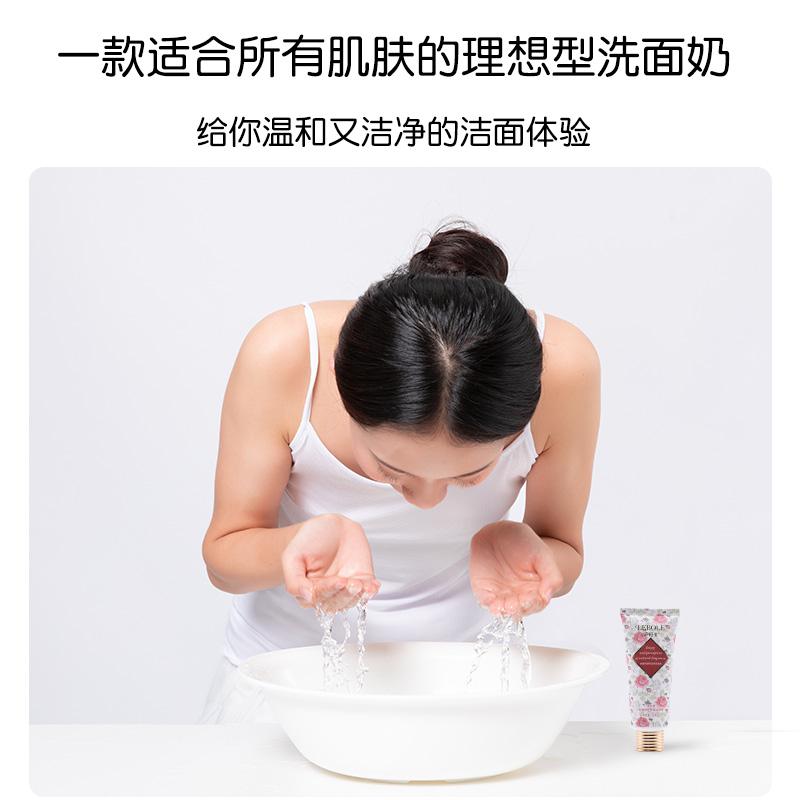 莱珀丽玫瑰润妍保湿洁面膏深入清洁男女控油洁面膏温和保湿洗面奶
