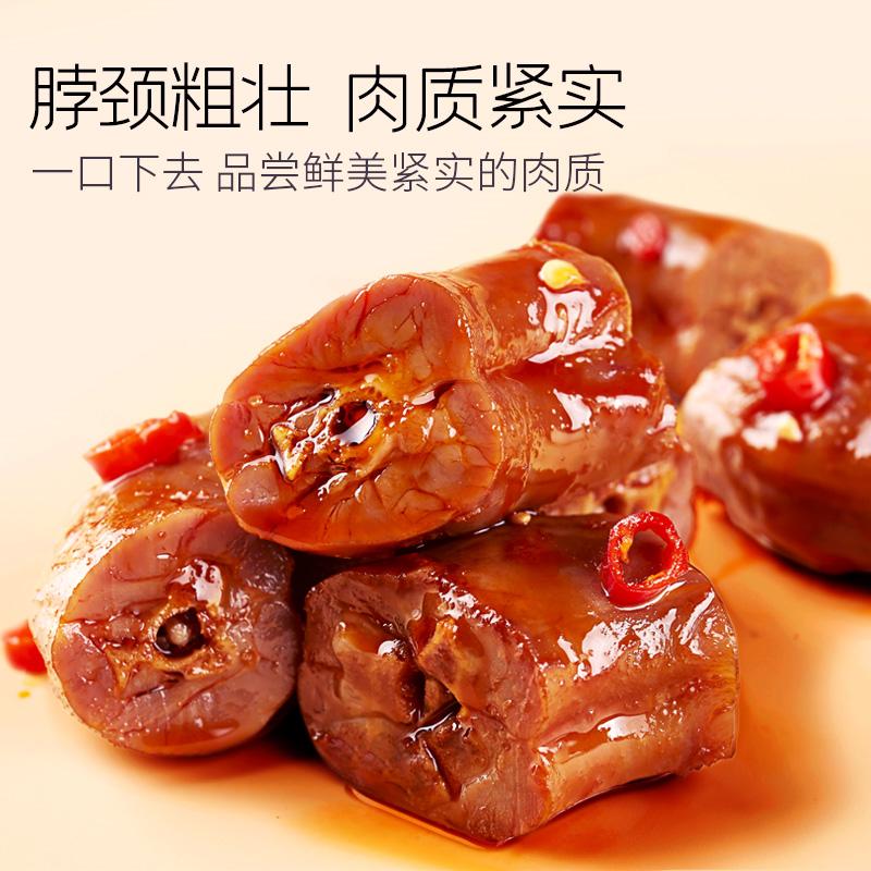 【领券立减10元】绝艺香辣鸭脖子湖南特色小吃可以吃很久的零食 No.3