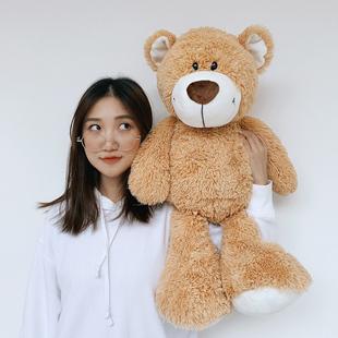 送女朋友可爱礼物,NICI泰迪熊毛绒玩具抱抱熊