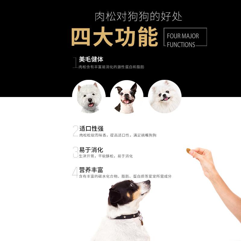 疯狂的小狗狗粮泰迪比熊博美柯基小型犬专用通用型成犬幼犬粮4斤