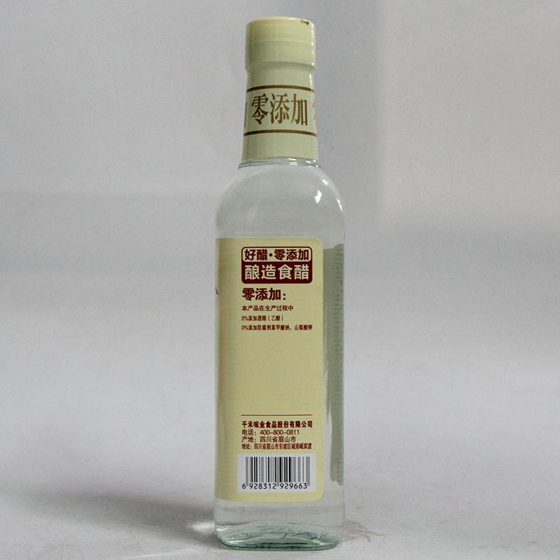 不含酒精千禾白醋500ml2瓶5度白醋零添加醋制品酿造白醋洗脸酵素